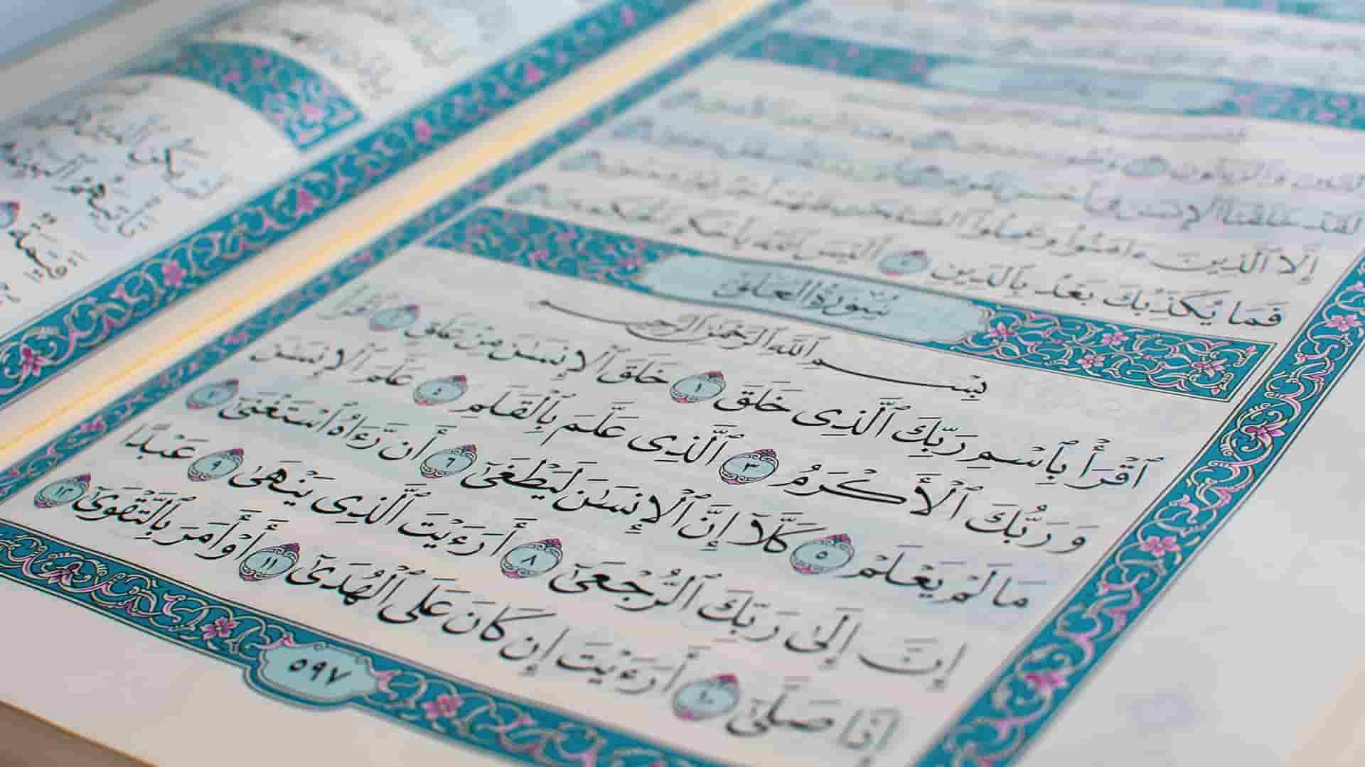 مدرسه قرآنی مناهل